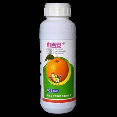 山東省濰坊市寒亭區 木吉安0.5%苦參堿植物源殺蟲劑 紅蜘蛛的克星 芒果柑橘蘋果