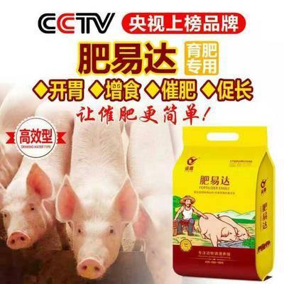 上海閔行區預混料 牛羊專用肥易達拉大骨架促生長快速催肥
