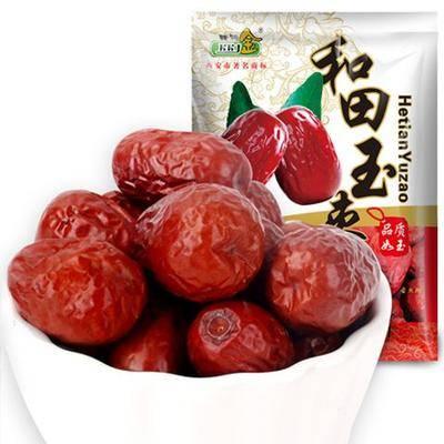 陜西省西安市未央區 和田大棗 一級 大顆粒  1斤/袋 包郵