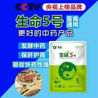 上海閔行區牛羊飼料 豬牛羊發酵保肝護腎 利尿脫毒 比平常用藥吸收高達20-30倍