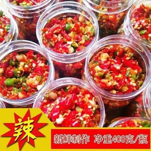 廣西壯族自治區欽州市浦北縣 辣椒醬