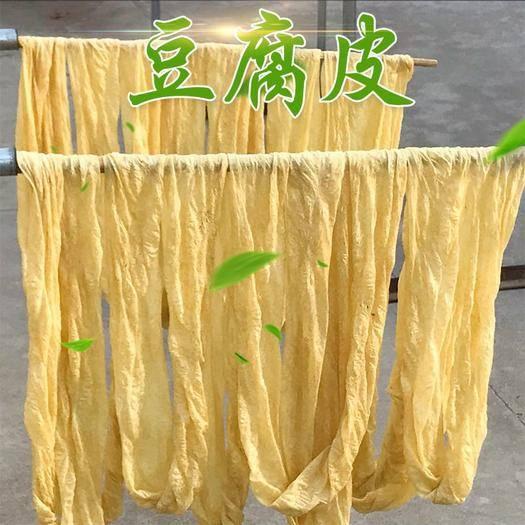 河北省保定市蓮池區 豆腐皮,蛋白肉,豆皮,豆制品