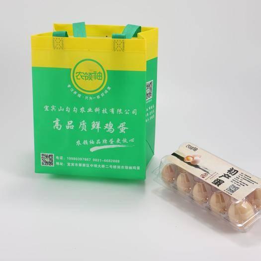 四川省宜賓市翠屏區普通雞蛋 無公害放心蛋