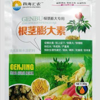 根茎膨大素 促根壮苗控上促下膨大增粗增产 植物生长调节剂