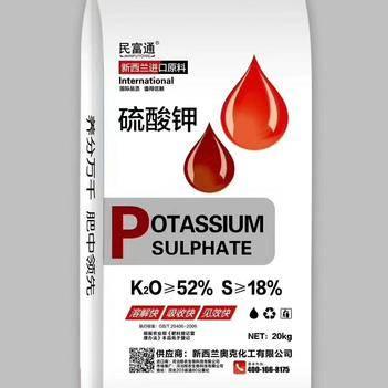硫酸钾  高纯 20公斤袋装