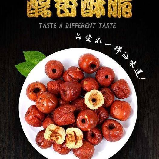 河北省石家庄市新华区香脆枣 香酥脆枣