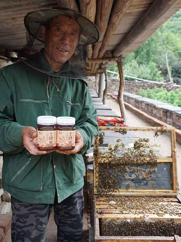 東北土蜂蜜500克/瓶~包郵 原蜜晶瑩剔透 歐盟標準認證