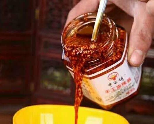 河南省郑州市荥阳市辣椒酱 微辣牛家将纯手工制作
