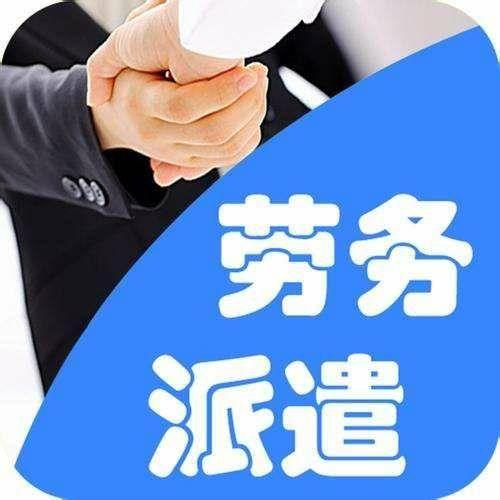 陜西省西安市鄠邑區包裝工 農田專業勞務女工服務