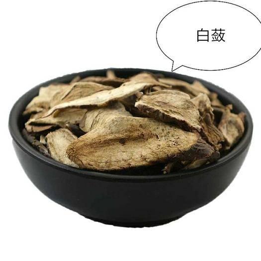 河北省保定市安国市白蔹 产地货源 平价直销 美白七子之一 无硫 代打粉 袋装