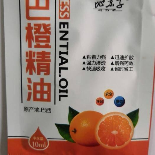 河南省鄭州市金水區橙皮精油助劑 橙皮精油10ml粘著力強迅速擴散強力滲透增加藥效快速吸收