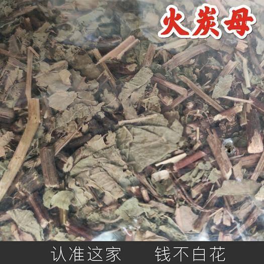 河北省保定市安国市 火炭母 正品保证 中药材 包邮