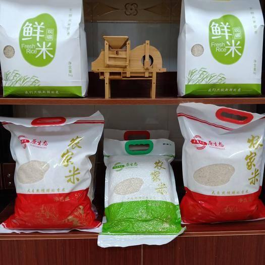 廣東省惠州市惠城區 當季 新鮮絲苗米5kg