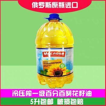 俄羅斯原裝進口植物油葵花玉米大豆食用油色拉油