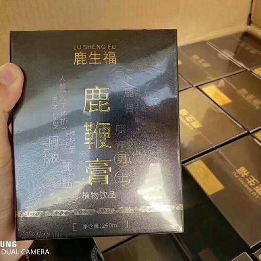 吉林省长春市双阳区梅花 男人的加油站鹿鞭膏特价热销中