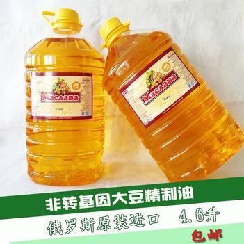 俄羅斯大豆色拉油4.6原裝進口非轉基因非壓榨食用植物油涼拌炒