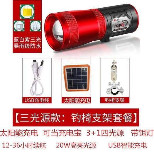 广东省中山市中山市数字万用表 太阳能多功能手电筒夜钓钓鱼灯