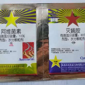 华戎80%灭蝇胺+10%阿维菌素杀虫剂斑潜蝇鬼画符潜叶蝇