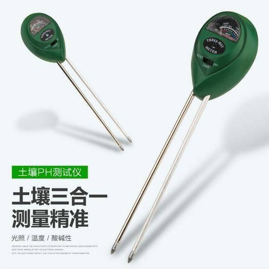 广东省广州市南沙区土壤酸碱度检测仪 三合一土壤检测仪    酸碱值   湿度值   光照度