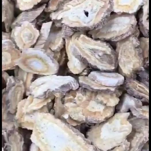 河北省保定市安国市防风 产地河北 平价直销 无硫 代打粉 袋装 包邮