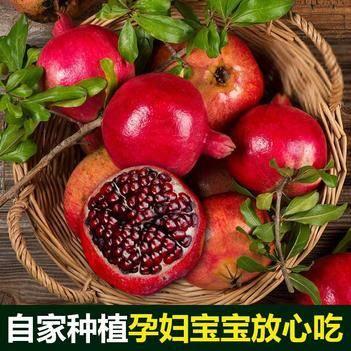 应季突尼斯软籽石榴6斤当季整箱一箱会理水果新鲜10无籽现季