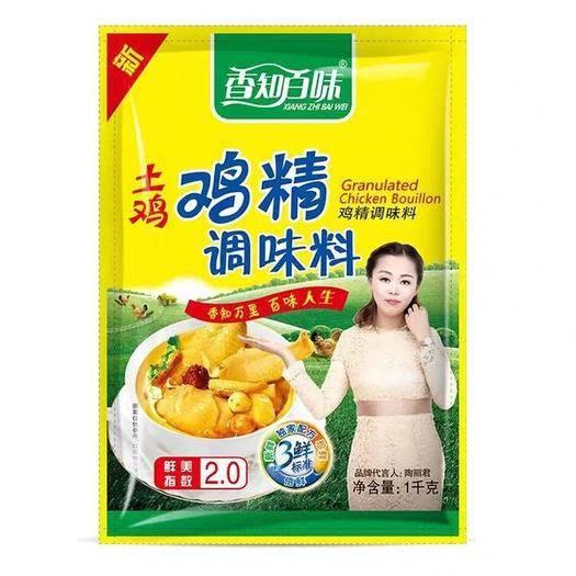 江苏省泰州市兴化市鸡精 香知百味 1000g土炒菜煲汤增鲜浓香火锅大袋实惠装