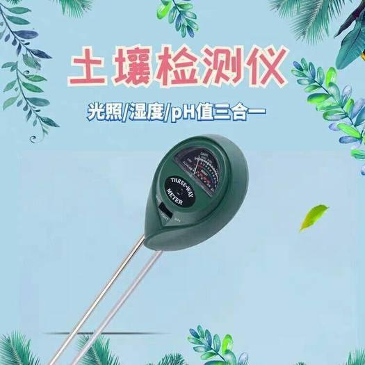 山东省潍坊市诸城市土壤酸碱度检测仪 土壤检测仪,光照/湿度/PH值三合一