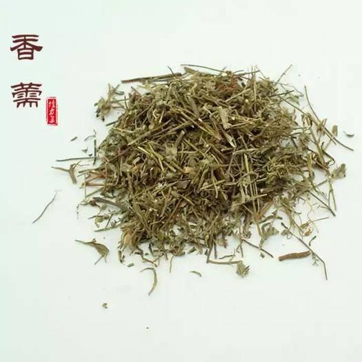 河北省保定市安国市香薷 冷背品种 产地货源 平价直销 无硫 袋装
