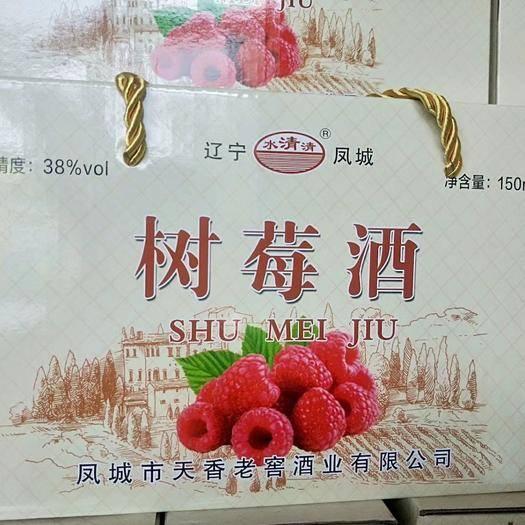 遼寧省丹東市鳳城市 樹莓酒