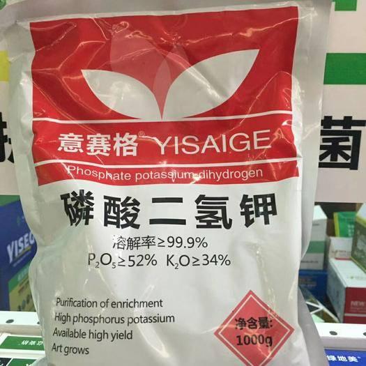 河南省郑州市金水区复合肥料 磷酸二氢钾  高纯度全水溶