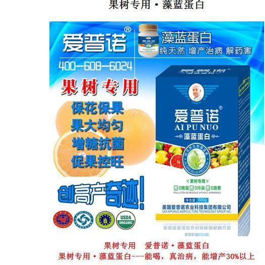 河南省郑州市金水区果树专用肥 藻蓝蛋白果树专用,增甜促红,保花保果,果大均匀,抗菌抗虫