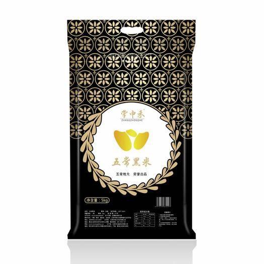 河北省保定市清苑区 东北黑米10斤五常稻花香黑米糙米,包邮