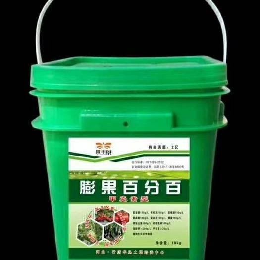 河北省石家庄市行唐县蔬菜专用肥 膨果肥