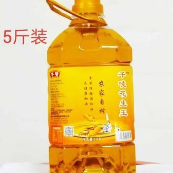 壓榨花生油 花生原香非轉基因食用油 調和油