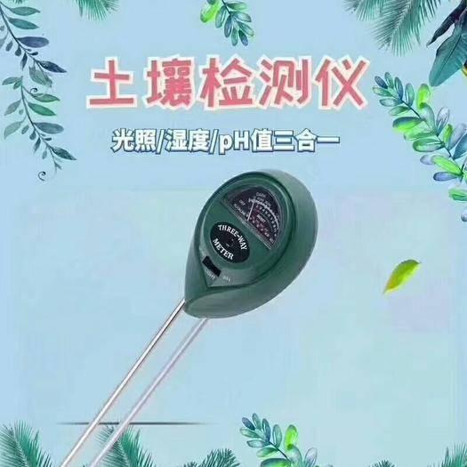 山东省潍坊市诸城市土壤酸碱度检测仪