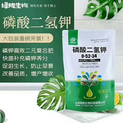 山东省潍坊市诸城市 磷酸二氢钾,促进花芽分化,保花保果,膨果增甜