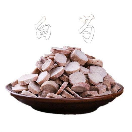 安徽省亳州市谯城区 散装白芍圆片无杂中药材白芍片