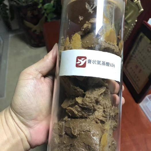 广西壮族自治区南宁市江南区氨基酸肥料 氨基酸肥水膏