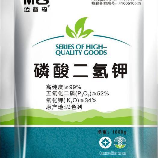 河南省郑州市新郑市 以色列迈睿森进口磷酸二氢钾200g1000g高纯度≥99%