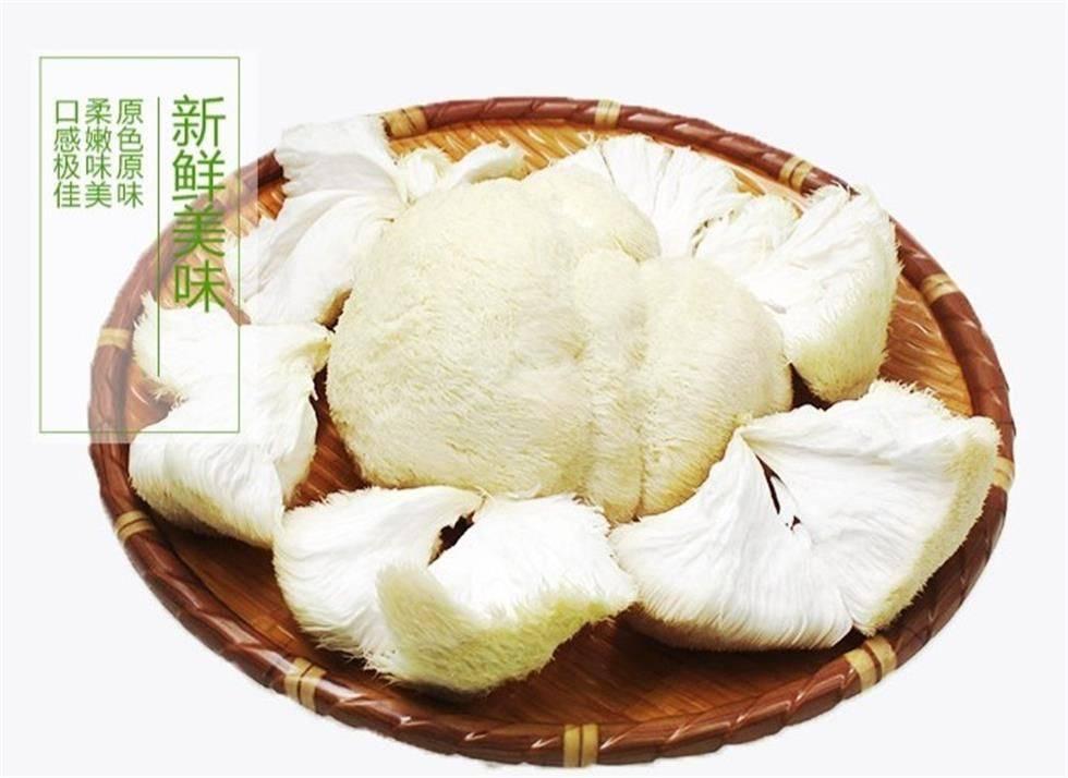 [干猴头菇批发]干猴头菇  2斤装新鲜采摘猴头菇现摘现发京东顺丰包邮送银耳一朵价格26.9元/斤