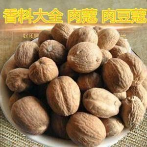 河北省保定市安国市 调味品(肉豆蔻)品质好  价格优