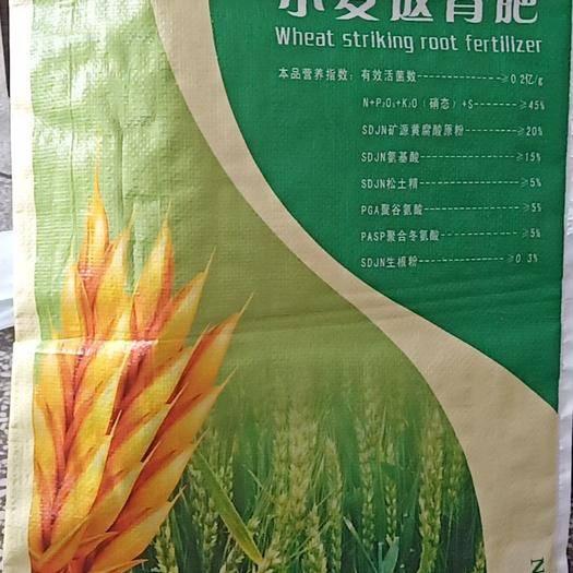 山东省济宁市任城区复合肥料 小麦返青肥