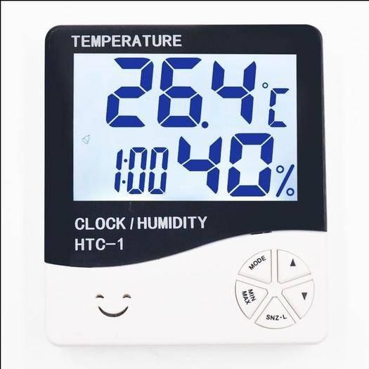 江苏省苏州市姑苏区多功能温度计 高精度电子数显温湿度计家用数字式温度计室内婴儿房温度计带背光