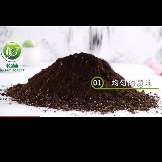 河南省郑州市二七区 花土营养土大养花土多肉土花卉肥料泥炭土种植土花泥绿萝多规格