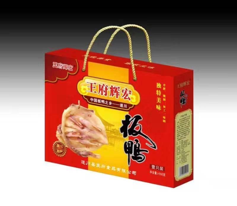 [鸭肉类批发] 江西特产 遂川板鸭腊鸭赣南风干腊鸭肉价格68元/盒