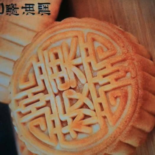 广东省深圳市盐田区 1000克传统苏式酥皮月饼散装伍仁月饼礼盒装