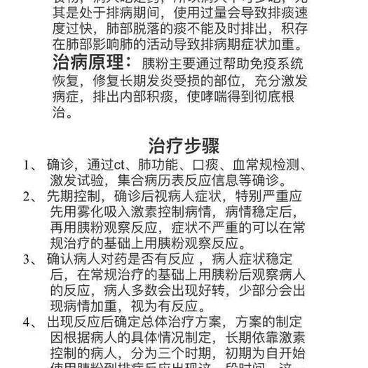 云南省红河哈尼族彝族自治州建水县中药材青蒿 哮喘苗药