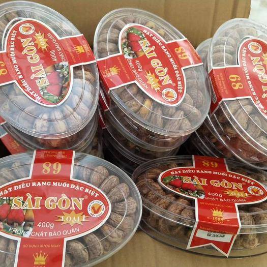 廣西壯族自治區防城港市東興市 越南紫皮特級A+超大腰果盒裝包郵一件代發量大價優
