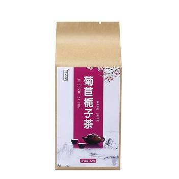 菊苣梔子茶120克/30小包桑葉葛根百合酸茶降排絳尿