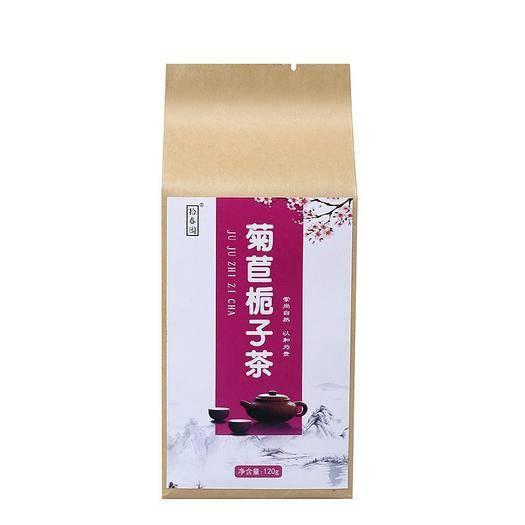 安徽省亳州市譙城區 菊苣梔子茶120克/30小包桑葉葛根百合酸茶降排絳尿